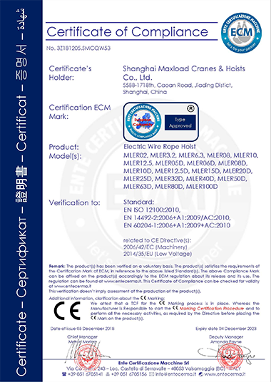 Electric Wire Rope Hoist CE Certification